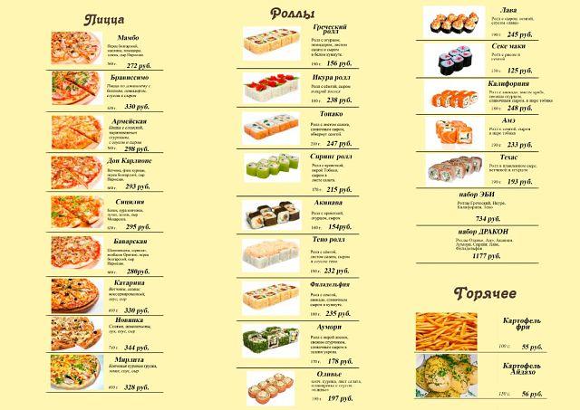 какие рестораны есть в городке кизилюрт